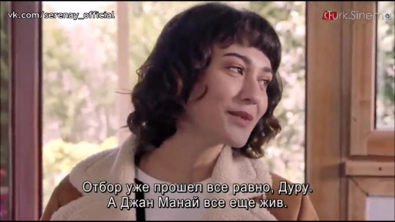 Джан Манай придёт?) (сериал ФиЧиПи)