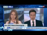 Автотрасса Кисловодск-Адлер МИМО ДАМХУРЦа!!! УУУРРРААА