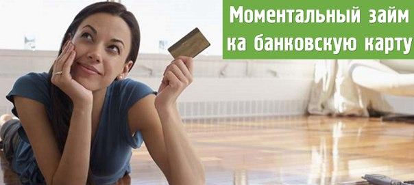 Займ для граждан России, Казахстана и Белоруссии! По паспорту! От Межд