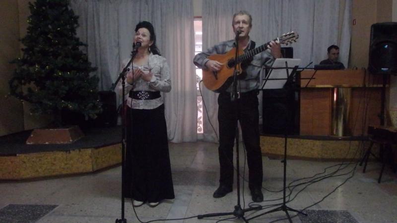 Владимир Кутернин и Вера Ермакова исполяют песню Любовь одна на стихи Зинаиды Гиппиус