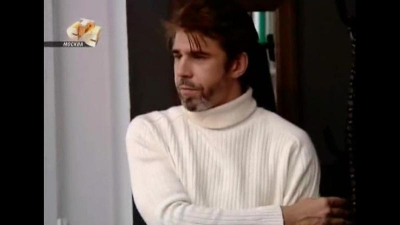 Безмолвный свидетель 1 сезон 82 серия (СТС 2006)