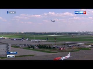 Вести-Москва • Непунктуальные авиакомпании попадут на