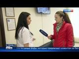 Вести-Москва • БАДы за 100 тысяч рублей: как уберечься от обманщиков в белых халатах?