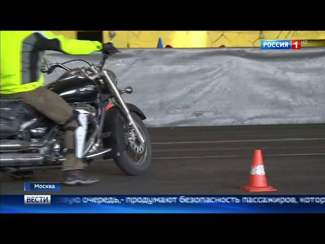 Вести Москва Москвичам предложат прокатиться на мототакси