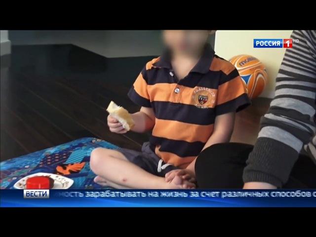 Вести-Москва • Мать отдала 5-летнего ребенка в порносекту