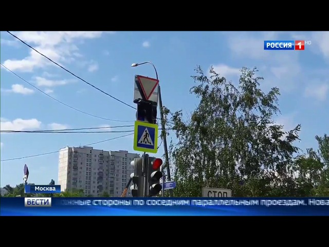 Вести-Москва • Пять проездов Марьиной рощи стали односторонними