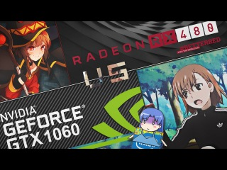Nvidia GeForce GTX 1060 VS AMD RADEON RX480 | Тест в играх | Tech blog by VR 109