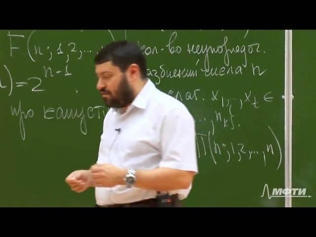 Формула Харди-Рамануджана