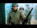 ФИЛЬМ ПРО ВОЙНУ Когда молчат фанфары военный фильм американский боевик филь