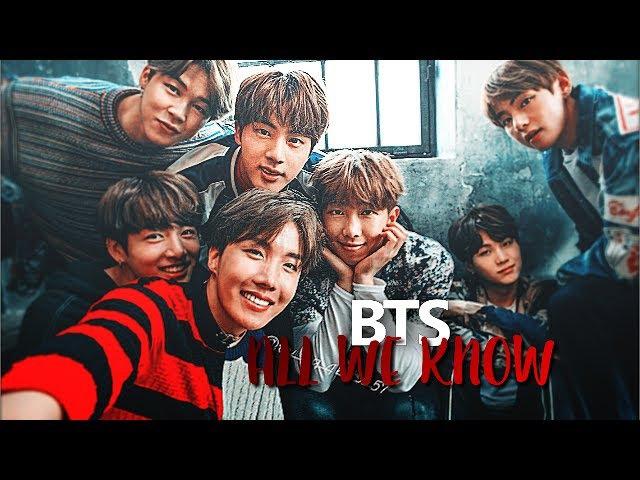Bts [ot7] | all we know