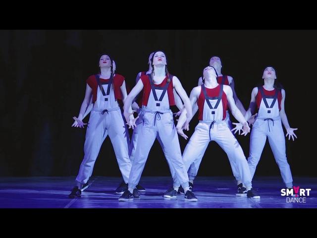 SMART dance, хореограф Полина Кроль, Стены между нами