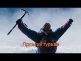Донецький обласний центр туризму та краєзнавтва учнівської молоді