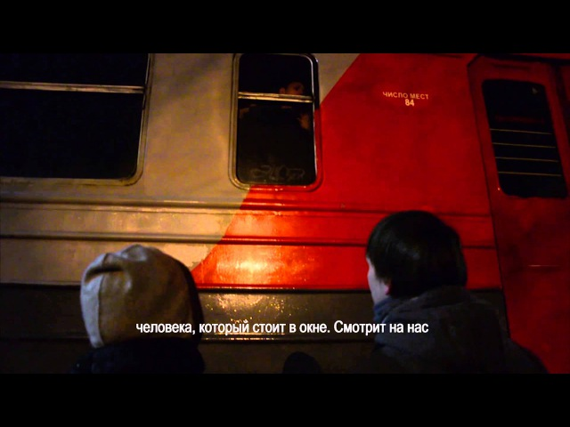 Репортаж. Граффити москвы.