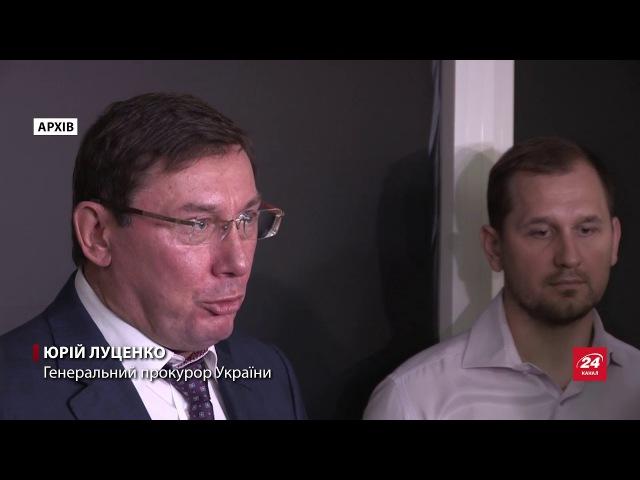 пазлыТКП Луценко розкритикував рішення суду у справі подій 2 травня в Одесі