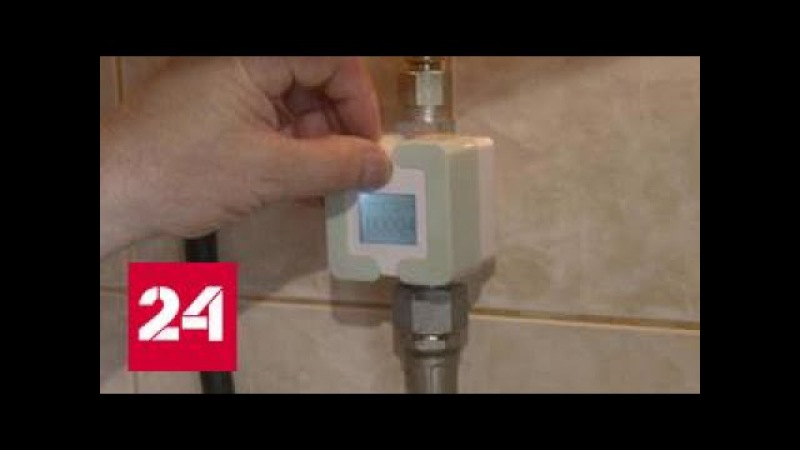 Липовые газовики снова пошли по квартирам пенсионеров