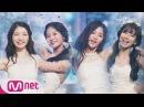 Idol School [6회]압도하는 비주얼, 순백의 여신들 ′영원한 사랑′ 박소명,백지헌,이나