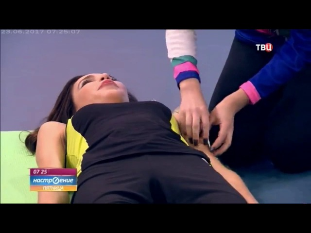 Смайлтерапия или Щекотное SPA в программе Настроение на ТВЦ (Tickle Spa)