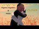 【Hiyama Kiyoteru Meiko】Closer - Japanese Version【Vocaloid】(remake)