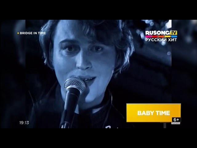 Вячеслав Быков - Девочка моя (Rusong TV)