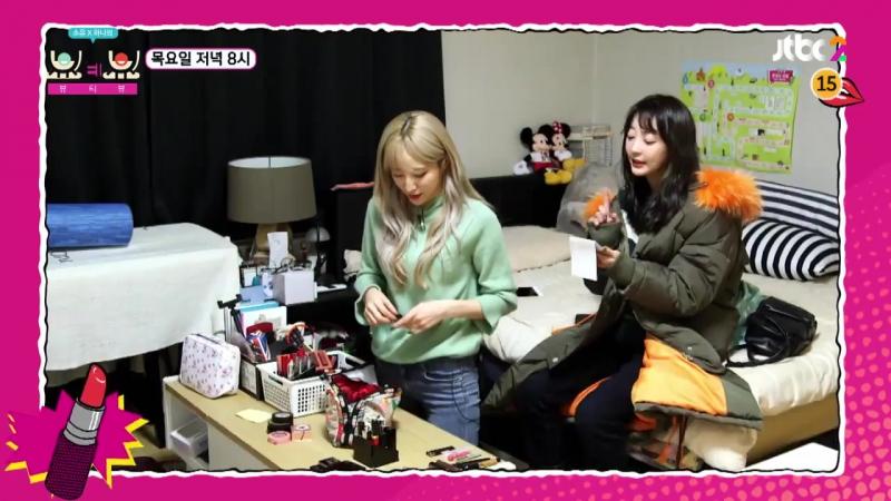 Soyou x Hani's Beauty View Ep.02 Trailer