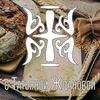 Свой бездрожжевой хлеб на закваске за 7 дней 7.0