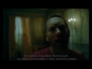Eminem & Ed Sheeran -