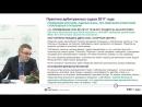 11 Внутригрупповые сделки между взаимозависимыми лицами как избежать отрицательных налоговых последствий Часть 2