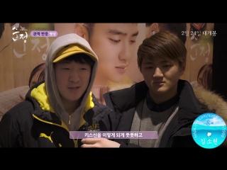 Korean Movie 순정 (Unforgettable, 2016) 관객 반응 영상 (Audience Response Video)