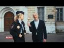 Серж Горелый - Как познакомиться с женщиной-полицейским