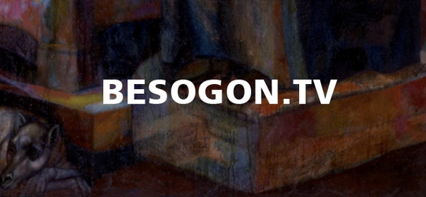 Besogon.TV