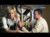 Алексей Брянцев и Елена Касьянова — Я тебя не отдам