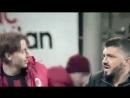 Гаттузо и Монтоливо после матча Милан - Сампдория. 😂