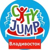 City Jump Владивосток