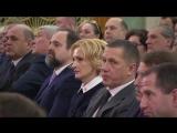 Владимир Путин принял участие в расширенном заседании коллегии Генеральной прокуратуры Российской Федерации.