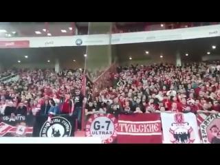 Кричалка фанатов Спартака