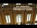 """Усадьба """"Знаменское-Садки"""""""