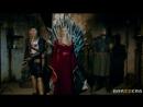 Порно-пародия на Игру престолов