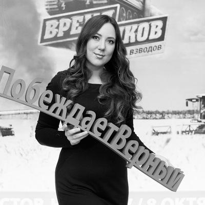 Александра Войцеховская