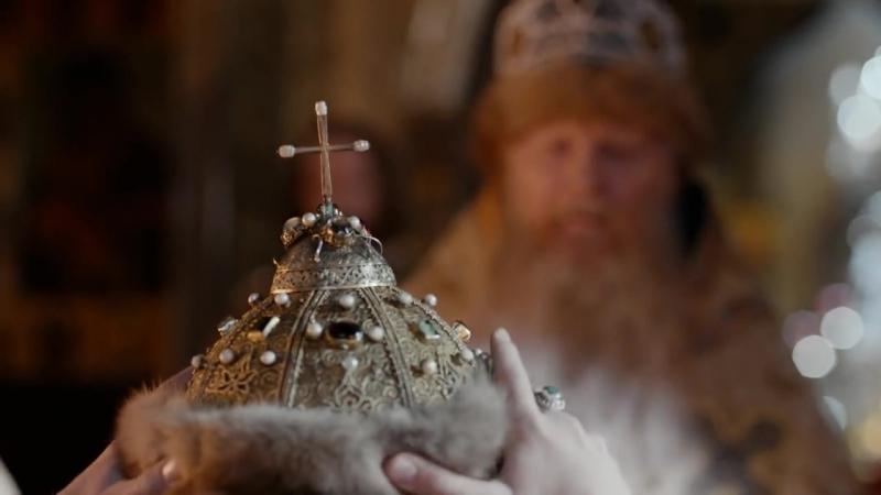 Иван Грозный венчается на царство. Отрывок из сериала София (2016)