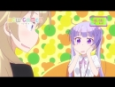 Превью 7-ой серии 2-го сезона аниме New Game!!