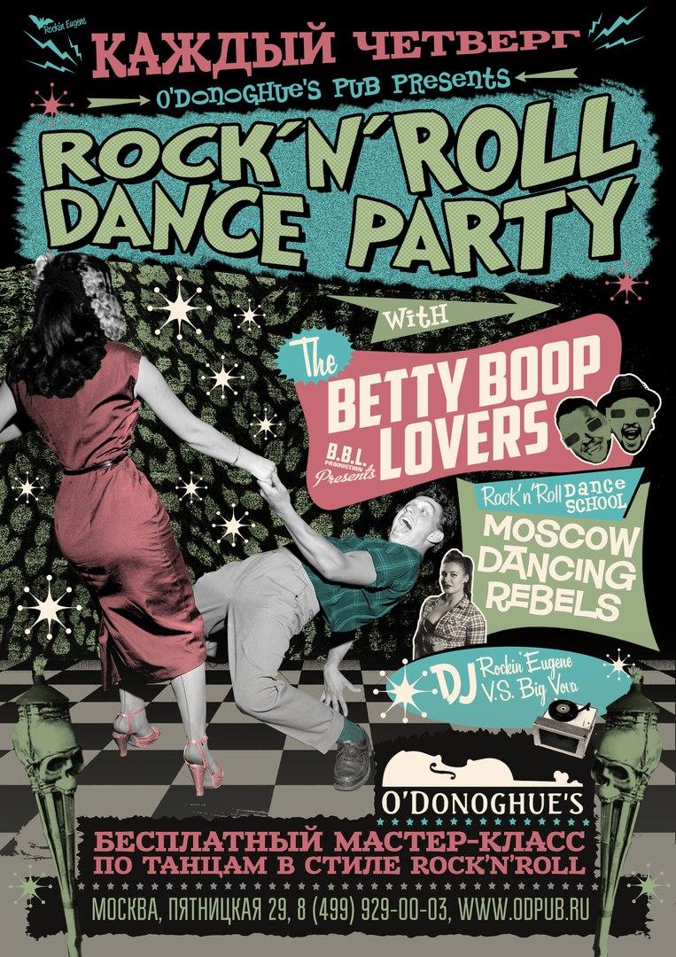 The Betty Boop Lovers в O'Donoghues Pub!