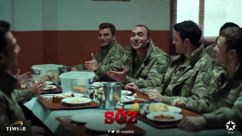 Çolak'ı ele geçiren timin neşesi yerinde! (36 серия)