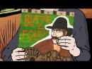Майк Джадж Представляет: Байки из Концертного Автобуса - Блейз Фоли