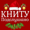 Подслушано в КНИТУ (Бывш. КГТУ, КХТИ) Казань