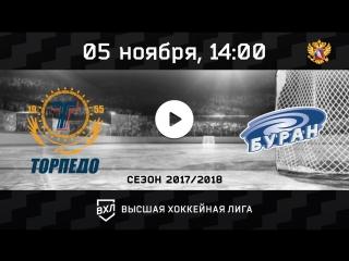 «Торпедо» Усть-Каменогорск — «Буран» Воронеж