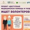"""Благо твори"". Волонтерский клуб."