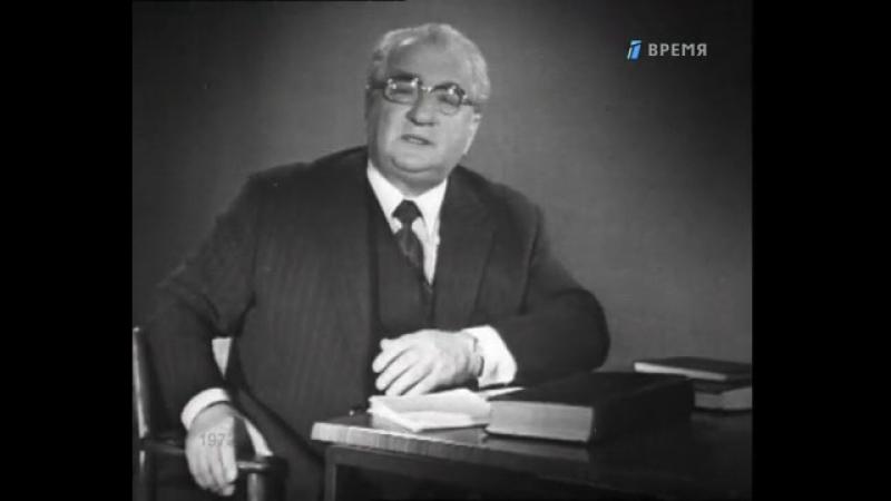 Ираклий Андроников Лермонтов Герой нашего времени