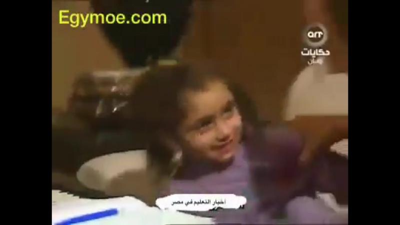 عن رد فعلك وانت بتذاكر لابنك 😂😂😂 - أخبار التعليم في مصر