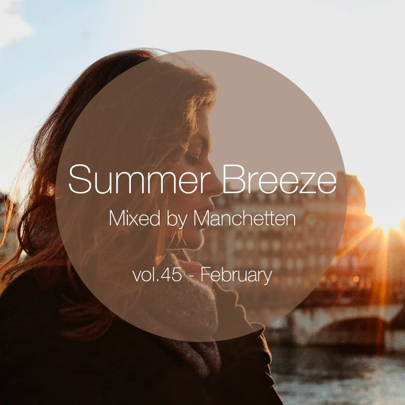 Summer Breeze vol. 45