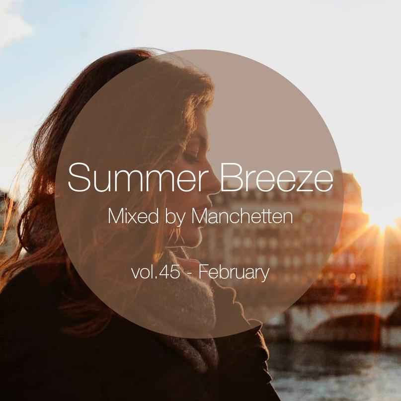 Summer Breeze vol. 45